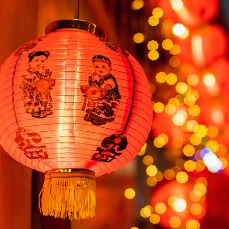 Asian festival web event square