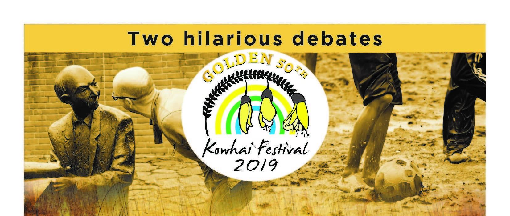 Debate Poster 2019 (002)